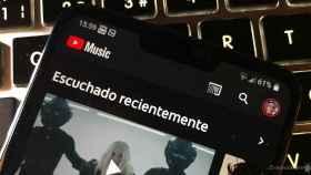 Así funciona el nuevo gesto de YouTube Music para pasar canciones