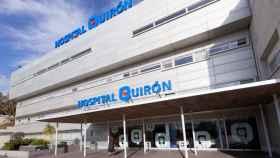 Hospital de Quirónsalud en la isla de Tenerife.