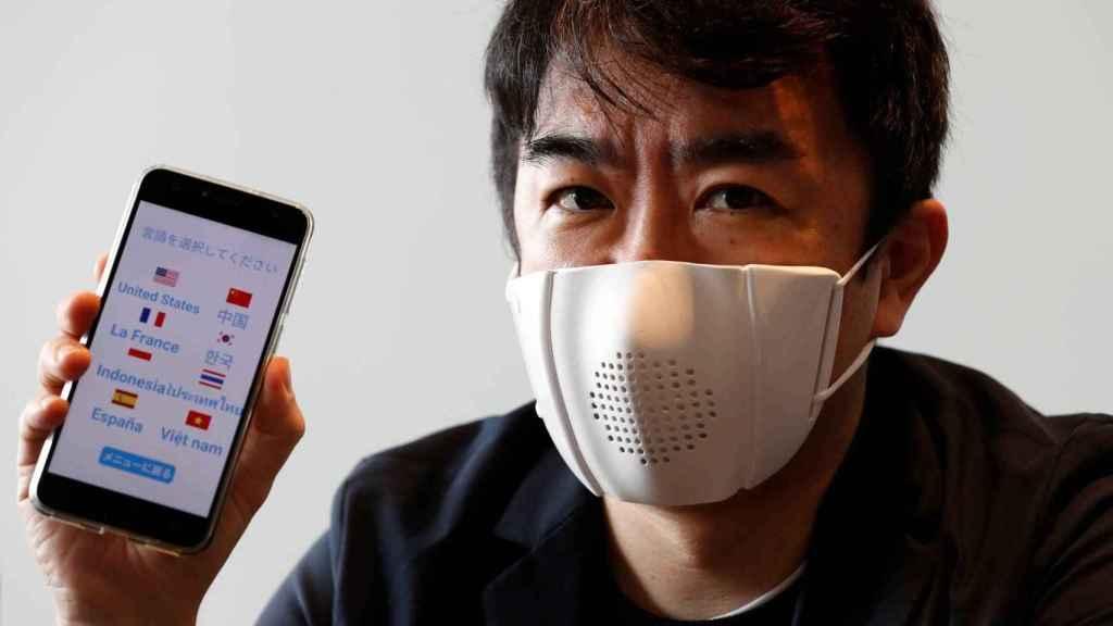 C Mask