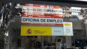 Imagen de una Oficina de Empleo en Madrid.