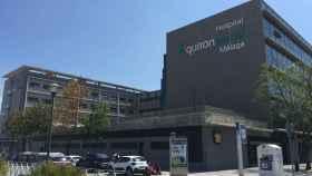 Hospital Quirónsalud Málaga.