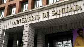 Fachada del Ministerio de Sanidad, en Madrid (EP).