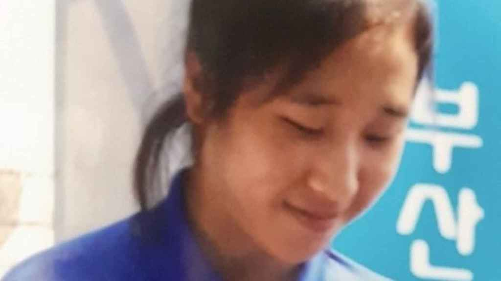 Una imagen de la triatleta Choi Suk-hyeon