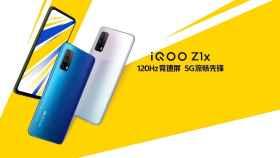 Nuevo Vivo IQOO Z1x: 5G, pantalla gaming y una gran batería