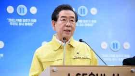 La Policía busca al alcalde de Seúl tras denunciarse su desaparición
