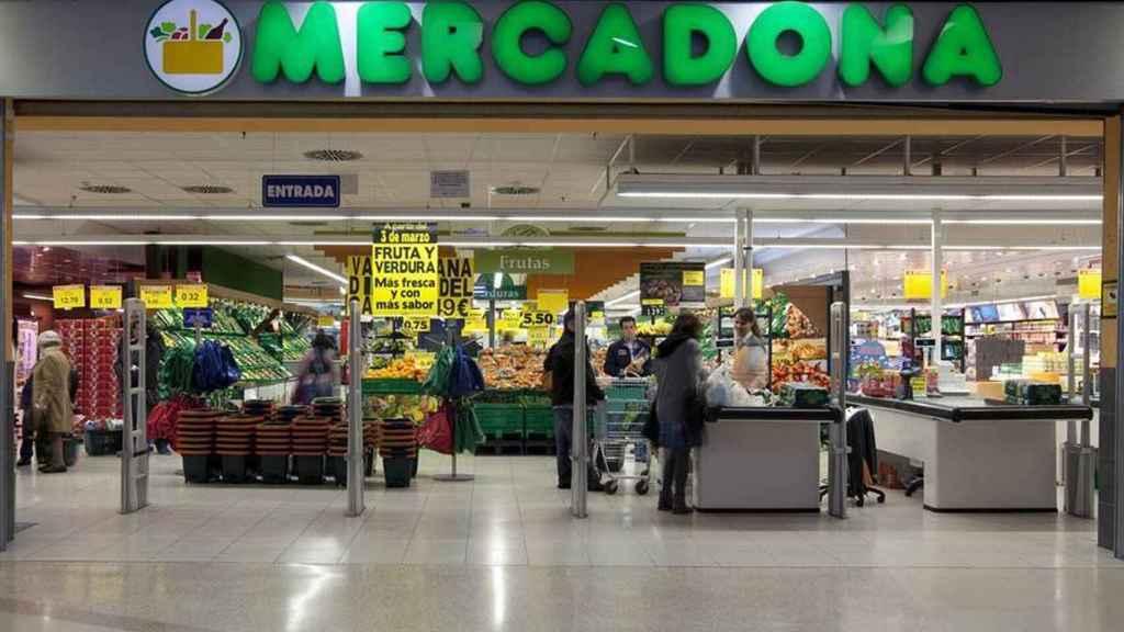 Un supermercado Mercadona.