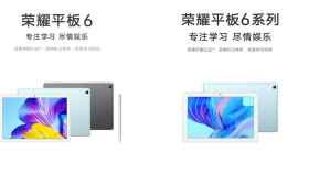 Nuevas Honor ViewPad 6 y X6: las nuevas tablets baratas de Honor