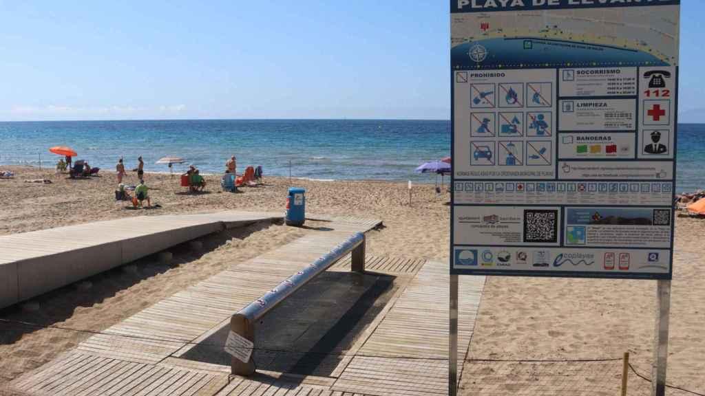 Benidorm forma parte de la Alianza de Municipios Turísticos