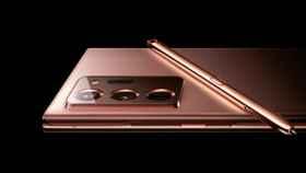 El Galaxy Note 20 ya no tiene ningún secreto: características e imágenes