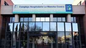 Hospital Mancha Centro de Alcázar de San Juan, donde han ingresado dos de los afectados