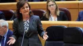 La vicepresidenta primera del Gobierno, Carmen Calvo, en el Senado, en una imagen de archivo.