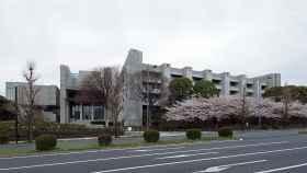 Corte Suprema de Justicia de Japón.