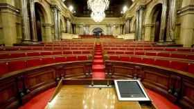 Fotografía del Parlament de Cataluña. Efe