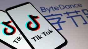 Logo de TikTok.