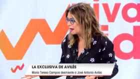 Toñi Moreno (Mediaset)