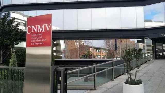 La sede de la Comisión Nacional del Mercado de Valores (CNMV).