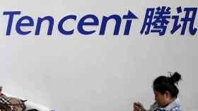 Logo de Tencent.