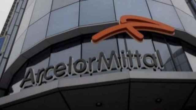 Instalaciones de ArcelorMittal.