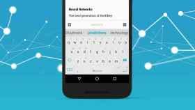 SwiftKey se actualiza con una de las mejores funciones de Gboard