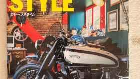 El garaje, el nuevo salon para los que padecen el síndrome.