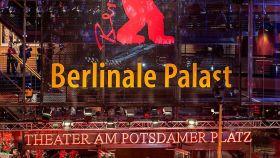 Berlinale (2017).