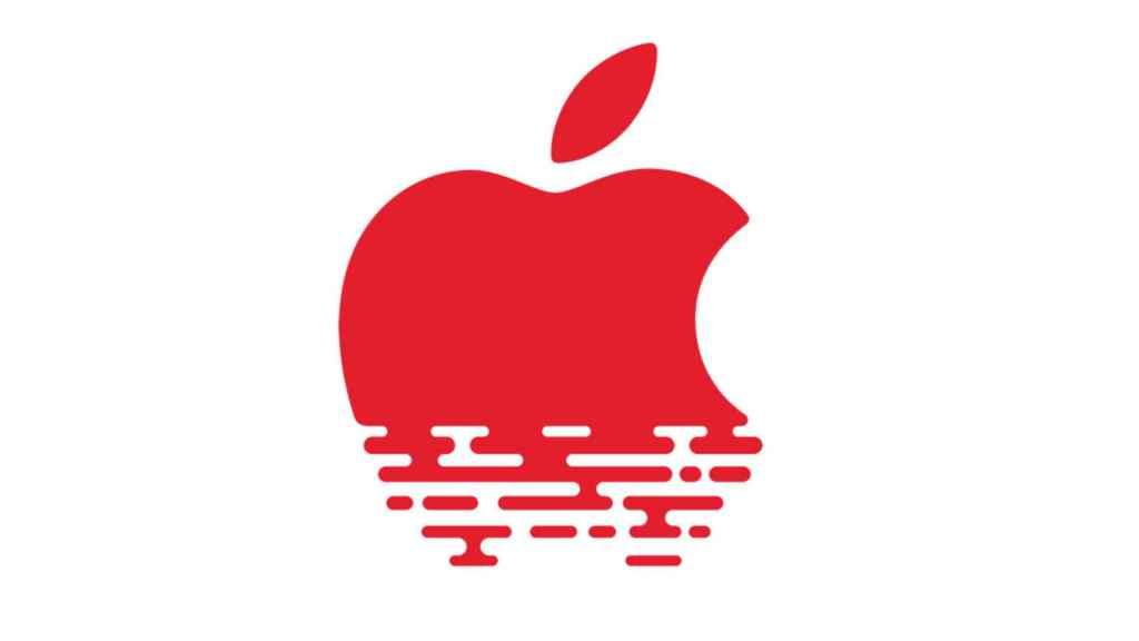Logotipo de la nueva tienda de Apple