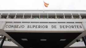 Los exteriores del Consejo Superior de Deportes