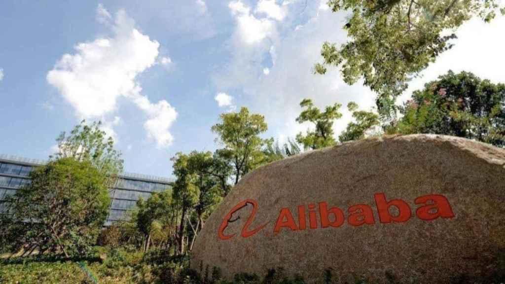 Instalaciones de Alibaba.
