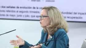 Nadia Calviño, vicepresidenta y ministra de Asuntos Económico.