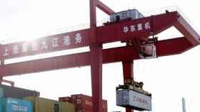 Una instalación china.