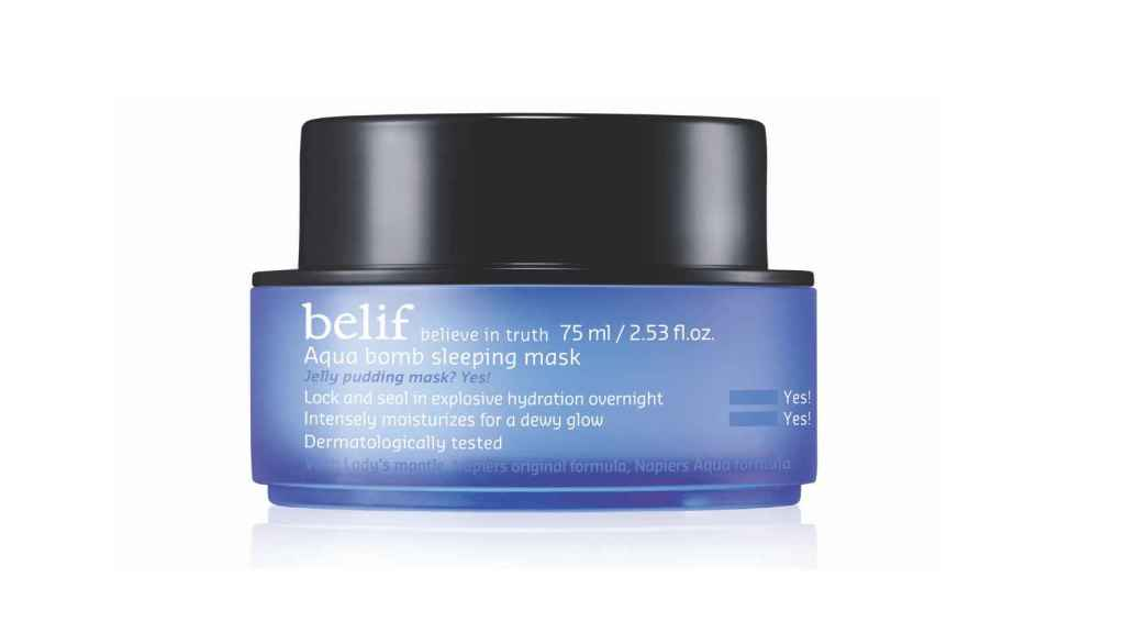 Con su uso nocturno conseguirás devolver la hidratación natural de la piel.