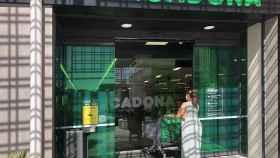 Un supermercado de la cadena de Juan Roig en Sevilla