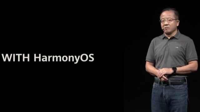 Presentación de HarmonyOS