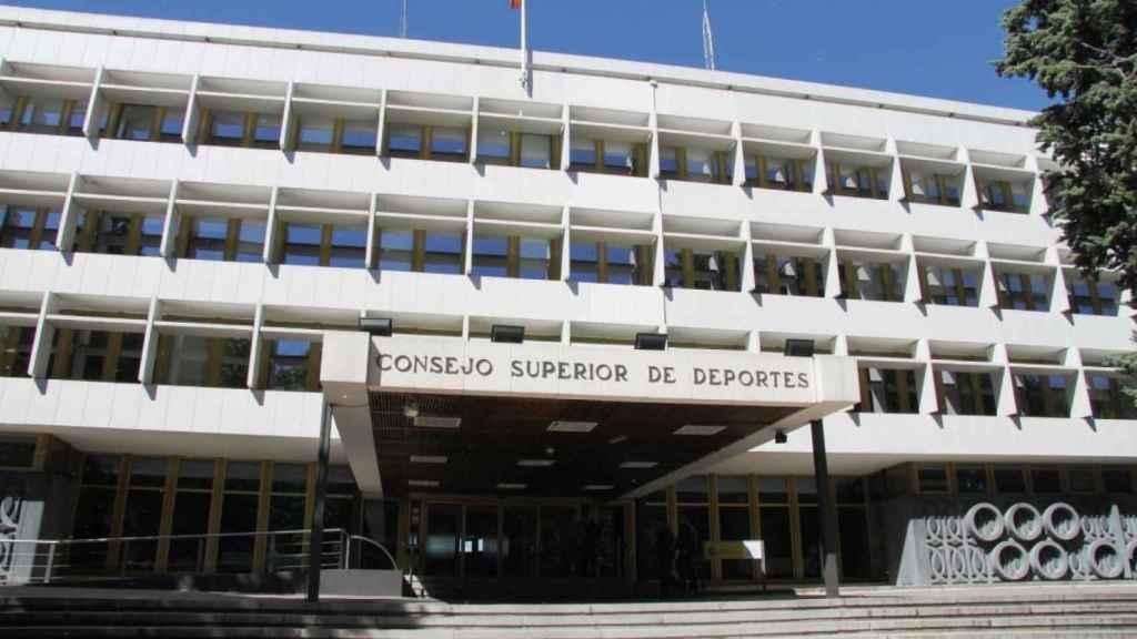 Edificio del Consejo Superior de Deportes