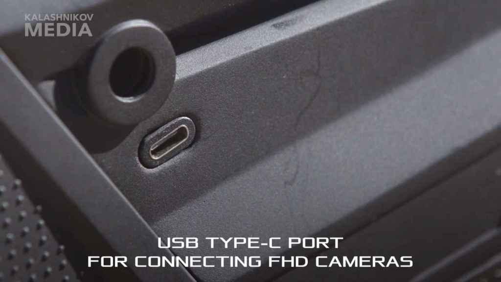 USB Tipo C en Kalashnikov MP-155 Ultima