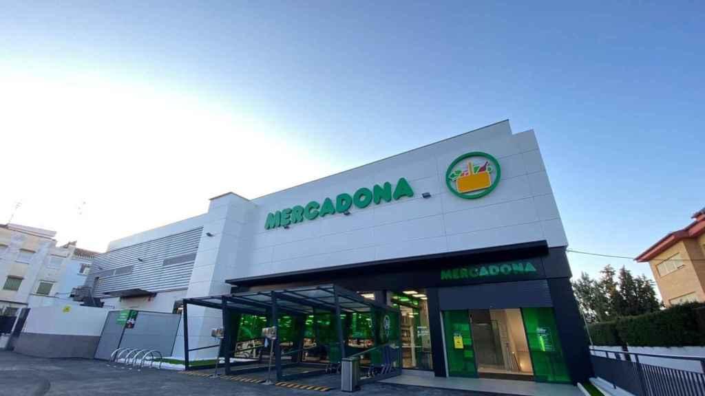 Un supermercado de la cadena en Granada en una imagen de archivo.