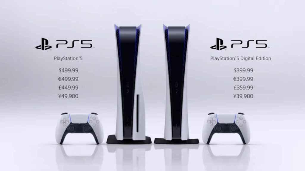 Precios de PlayStation 5