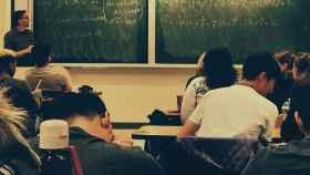 Veto al emprendimiento en Educación
