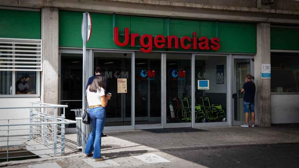 Urgencias del Hospital Infanta Leonor de Vallecas.