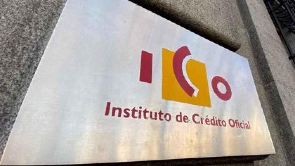 Sede del ICO, en una imagen de archivo.