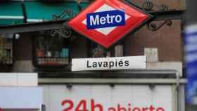 Lavapies, pendiente de posibles restricciones por su alta incidencia de coronavirus.