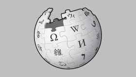 Logo de la Wikipedia.