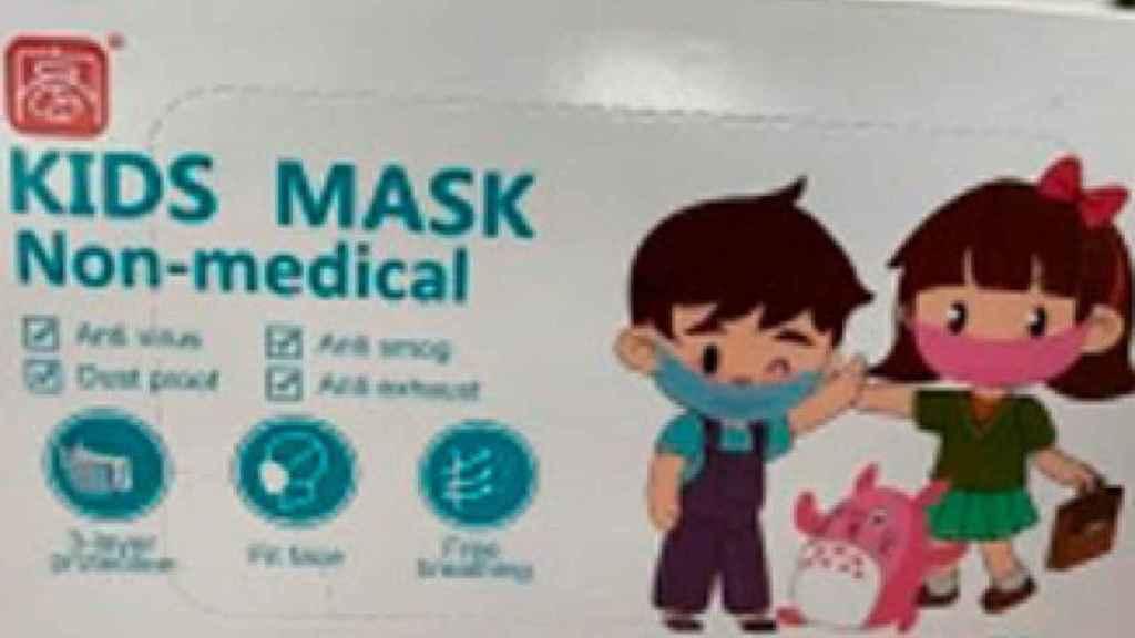 Mascarilla Infantil Kids Mask de Yck.