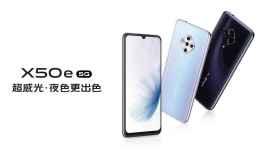 Nuevo Vivo X50e: características, fotos, precio y disponibilidad