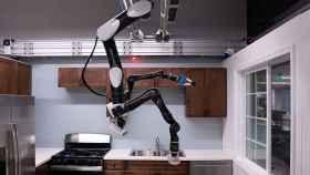 Robot de Toyota.