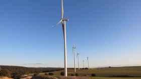 Imagen de recurso que muestra un parque eólico