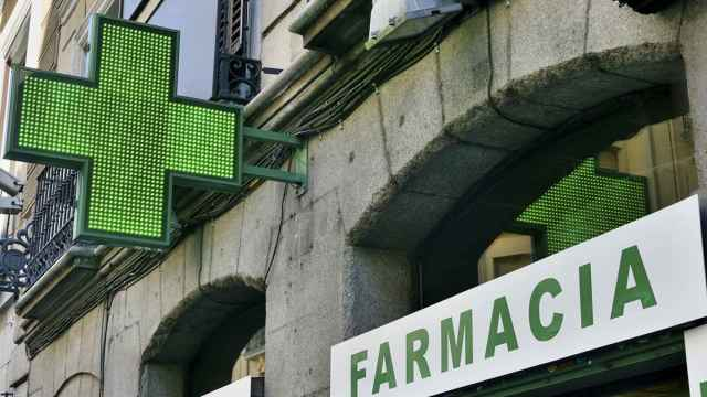 Una farmacia,  en Madrid.