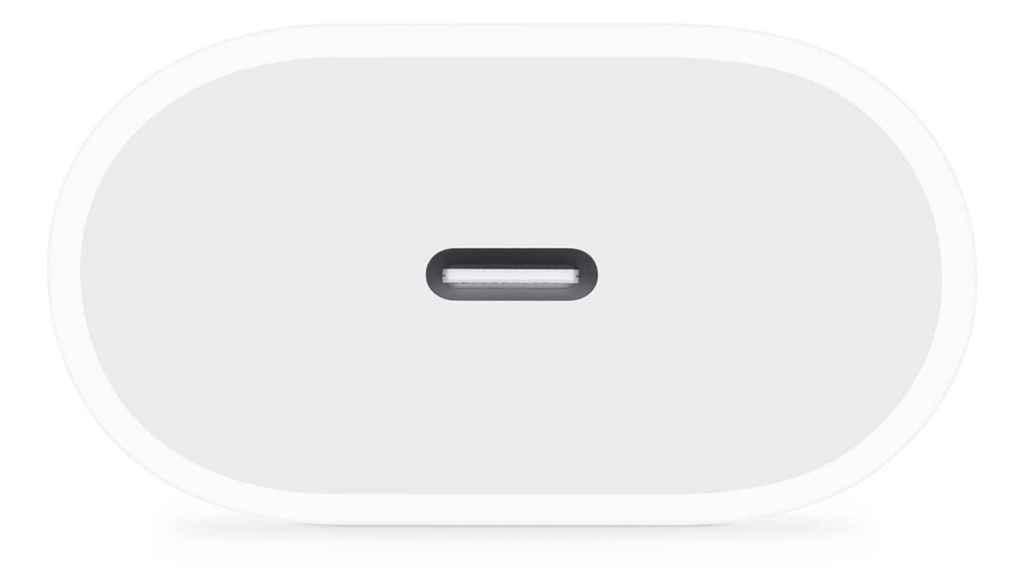 El nuevo cargador de Apple, vendido por separado