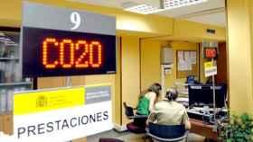 Una oficina de la Seguridad Social en una imagen de archivo.
