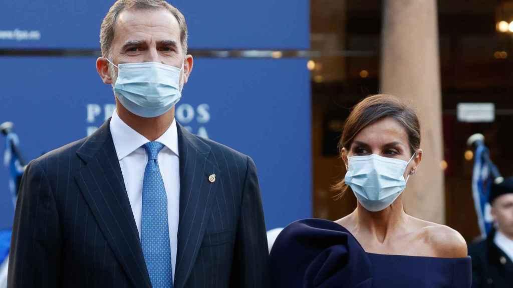 Felipe VI y Letizia en los Premios Princesa de Asturias.